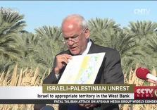 Israel's land grab undermines Palestinian statehood – and violates international law