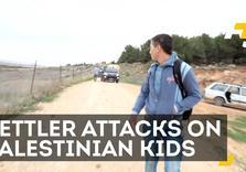 Palestinian Kids Dodge Settler Attacks Daily