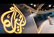 The Failure of Aljazeera America proves that the future of TV is the Web