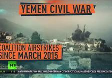 Will Yemen be the Graveyard of the new Saudi Empire?