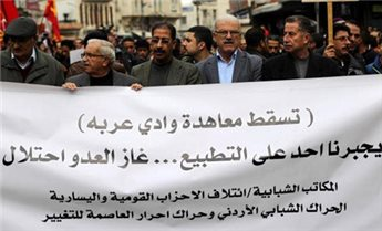 Leftist Jordanians protest expected gas deal with Israel
