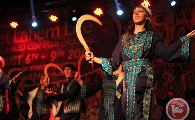 The Real Palestine:  Bethlehem festival celebrates diversity of culture and faith