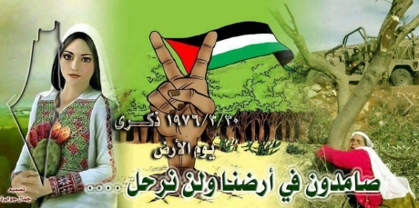 On Palestinian Land Day, Israel has usurped 90% of Jordan Valley in W. Bank
