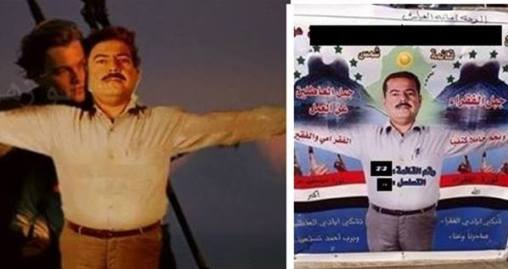 Standing on the Titanic:  Meaningless Iraq Campaign Posters Provoke Satire, Ridicule on Facebook