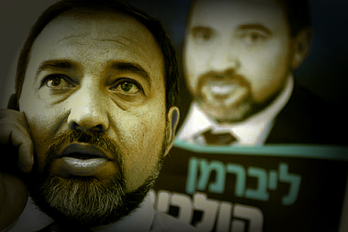 Lieberman and Wiping Countries off the face of the Map
