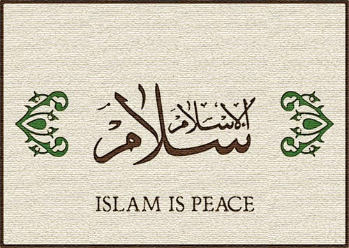 "Juan Cole, ""The Idea of Peace in the Qur'an"" (Kluge Center Blog)"