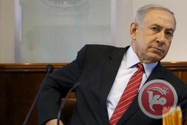 Netanyahu: I hope Obama won't seek to establish a Palestinian state