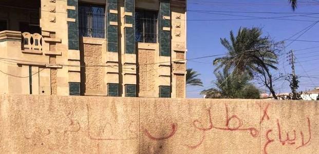 Sunni Clans in Iraq threaten Reprisals against ISIL Collaborators