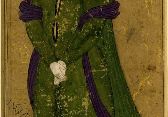Image of the Day:  Persian Lady in Green, 1600