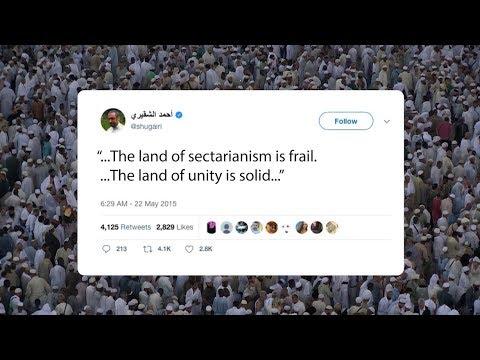 Saudi Arabia: Official Hate Speech Targets Minorities