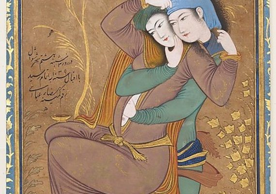 "Painting of the Day:  ""The Lovers"" (Iran, 1630)"