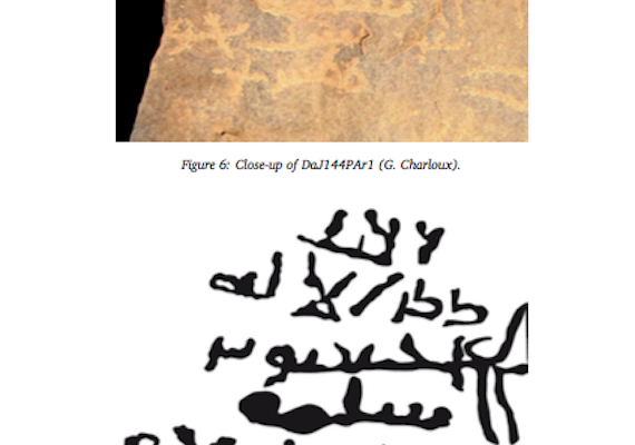A mid-6th Century (Christian?) proto-Arabic Inscription from N. Arabia Mentioning Al-Ilah