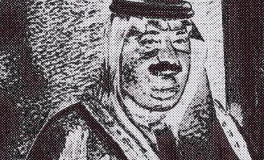 miteb