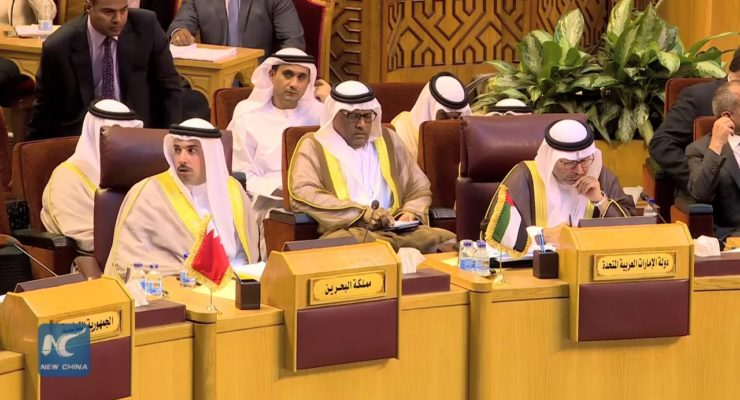 The New Arab League Cold War