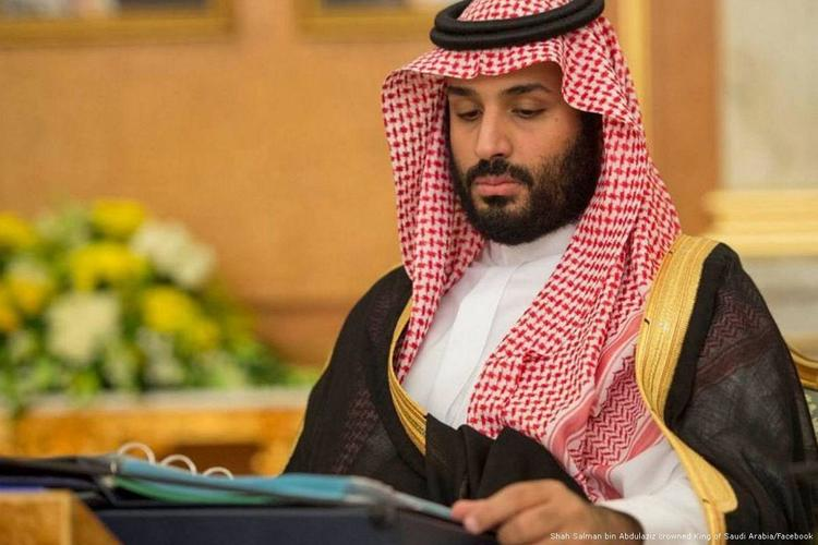 saudi arabia government paper