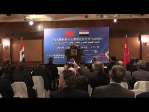 "Is China coming into Syria for its ""One Belt, One Road""?"