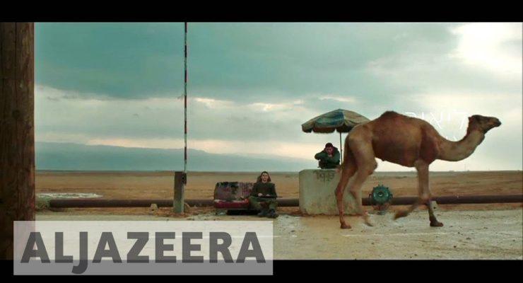 Joining BDS, Israeli Gov't to Boycott Israeli Film in Paris