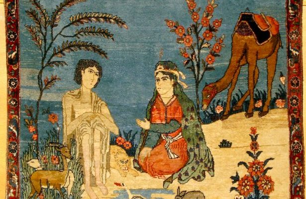 For World Poetry Day, Verses Straight From Persia's Heart