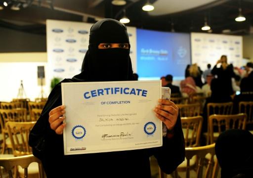 The Real Reason Saudi Arabi Lifted its Ban on Women Driving: Economic Necessity
