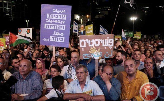 Multi-Cultural Crowd Rallies in Tel Aviv against Likud Apartheid Law