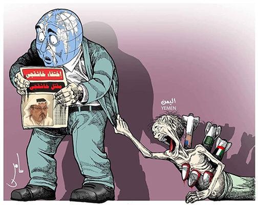 Kashoggi, Yemen and the War on Journalism
