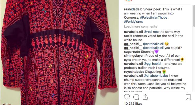 1st Palestinian-American Congresswoman will Wear Traditional Dress for Swearing In
