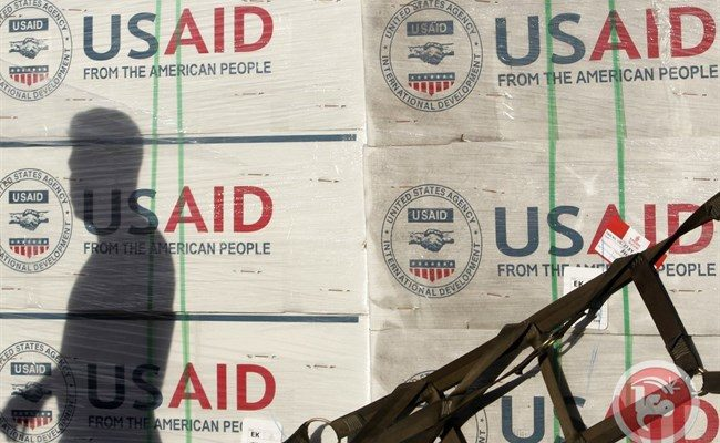 Helping Hamas?  Trump's USAID to End all Projects for Palestinians on Jan. 31st