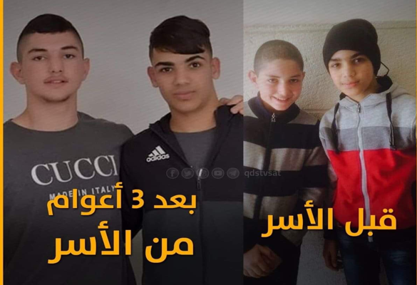 Lost Childhood:  Palestinian Children in Israeli Prisons
