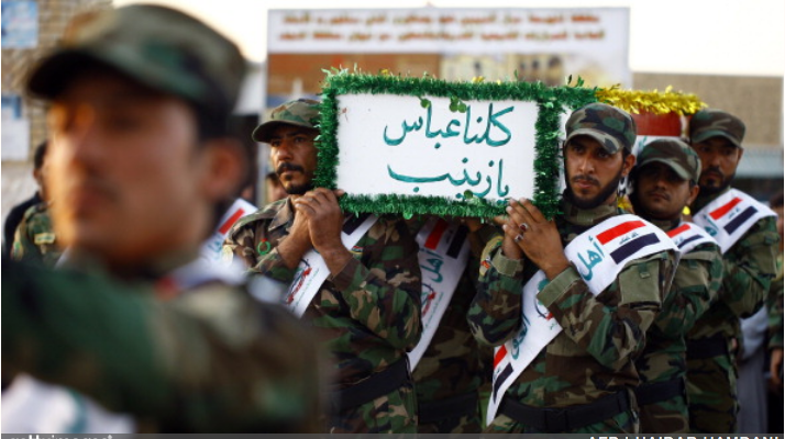 Israeli general sees possible threat from Iraq as Iran's clout grows