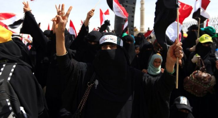After Saudi-led Air Strike on Yemen Kills 5 Schoolchildren, US Calls for Probe