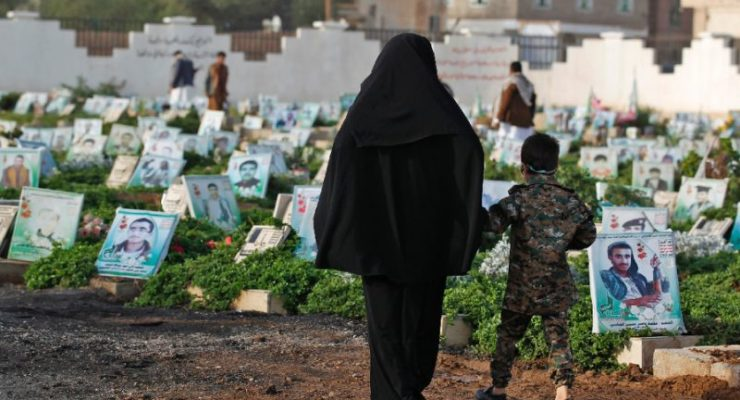 After School, Yemen's Children seek Work at the Cemetery