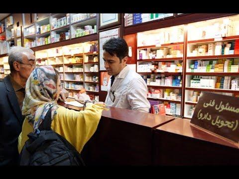 How Trump's Maximum Sanctions Endanger the Health of Iran's Children, Civilians