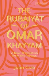For World Poetry Day:  Rubaiyat of Omar Khayyam