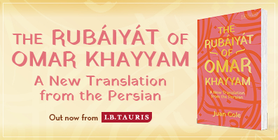 In our Era of Plague and Depression, Ecstasy:  Juan Cole on the Rubaiyat of Omar Khayyam for NIAC (Video):