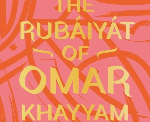 Fundamentalist Pandemics:  What Evangelicals and Khomeinists Could Learn From The Rubáiyát of Omar Khayyam