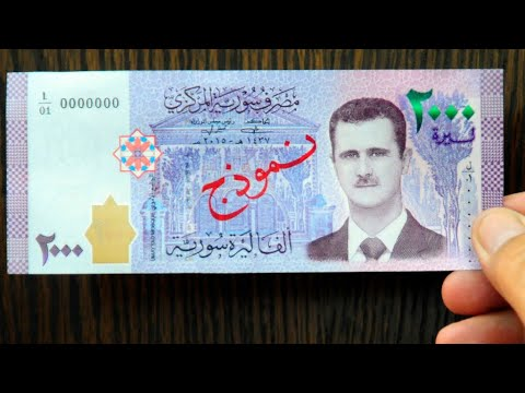 Will Trump's Caesar sanctions force the Assad Regime to Negotiate, or Simply Increase Syrians' Misery?