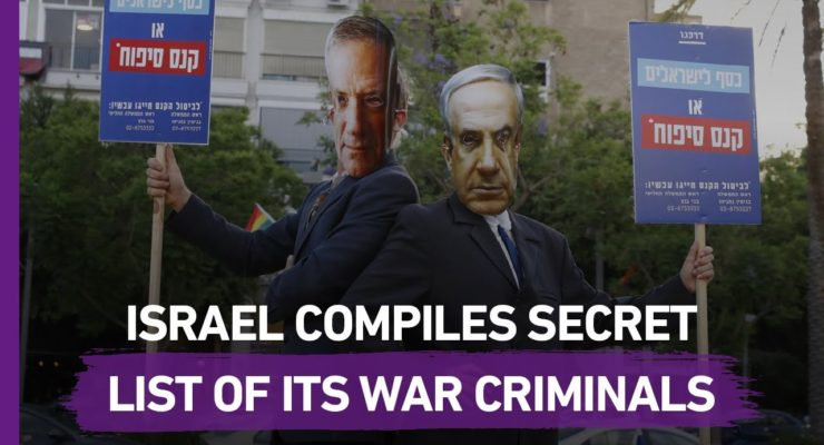 More Afraid of Int'l Criminal Court than it Lets On, Israel makes Secret List of its Officials who may be Charged with War Crimes