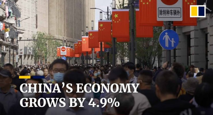 China grows nearly 5%; Will historians look back at Trump's disastrous Pandemic Response as the Moment Beijing Overtook the US?