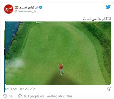 Why is False News about Iran All Right?  No, Khamenei didn't Threaten Trump on Golf Course, and no, his Twitter account wasn't Banned