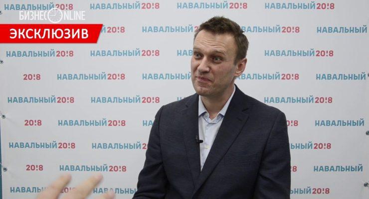 How will Biden react to Putin arresting Navalny in Russia?