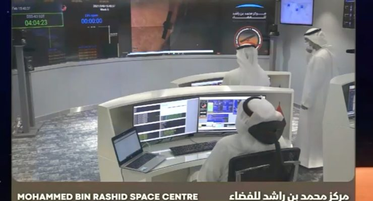 First Arab Muslim Satellite enters Mars Orbit: UAE's Arabo-Futurism and its Princess Leias