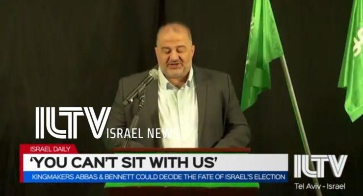 In Historical Irony, Israel can only have a Government with Palestinian-Israeli (and maybe Muslim Brotherhood) Support