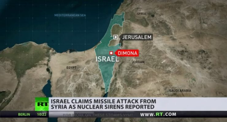 Syrian Missile strikes Near Israel's Nuclear Facility at Dimona, Which could have Turned into a Dirty Bomb