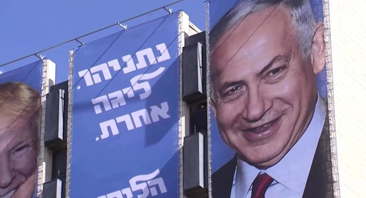 """Capitol Insurrection in Jerusalem? Netanyahu Calls New Government a """"Fraud,"""" calls for Massive Squatter Protests"""