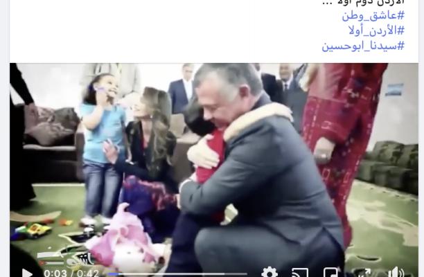Facebook cracks down on propaganda campaign in Jordan