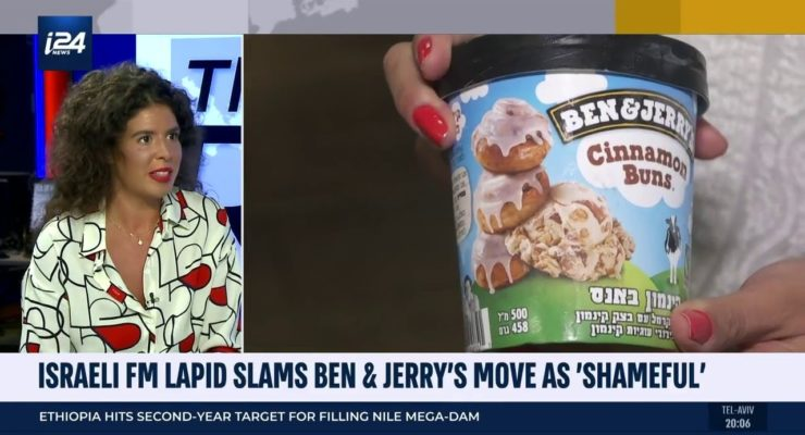 """""""No ice cream for you"""" – Ben & Jerry's ceases distribution to Israeli Squatter-Settlements in Palestinian West Bank"""