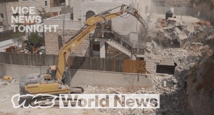 Even love is forbidden under Israeli apartheid