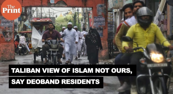 The Taliban Religious Ideology is Blow-back from 200 Years of British Rule of India