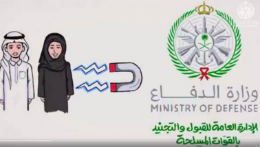 Saudi Arabia's first batch of women military graduates encourages more debate on gender roles