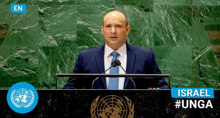 """In Height of Hypocrisy, Nuclear-Armed Israeli PM Bennett slams Iran, which has no weapons or program, for """"crossing all red Lines"""""""